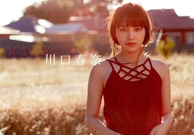 【速報】沢尻エリカの代役が川口春奈に決定!ネットの反応→