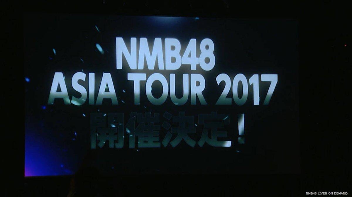 【速報】NMB48アジアツアー in タイ・台湾・香港キタ━━━━(゚∀゚)━━━━!!