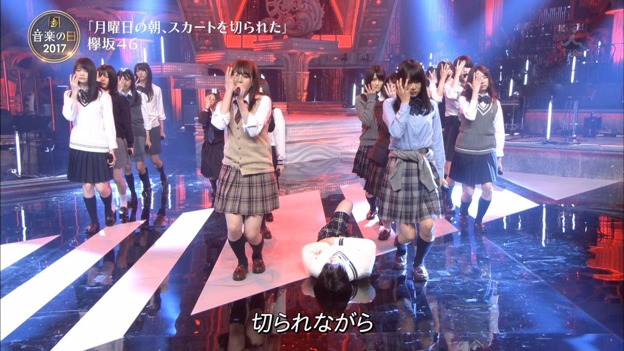 【音楽の日】欅坂46がやっぱりとんでもなかったwwwwwwwwwwww