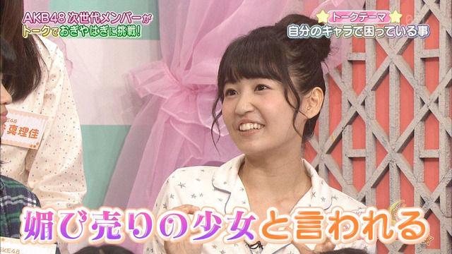 【AKB総選挙2017】SKE48惣田沙理奈のキャッチコピーwwwwwww