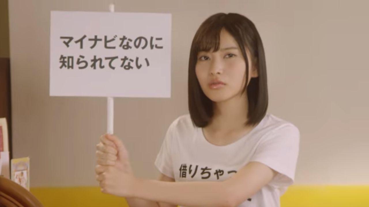 AKB48に久しぶりにCM仕事がきたああああああああ【谷口めぐ・福岡聖菜・小栗有以・樋渡結依・久保怜音】