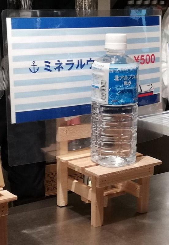 【悲報】STU48劇場、ペットボトルの水を500円で販売