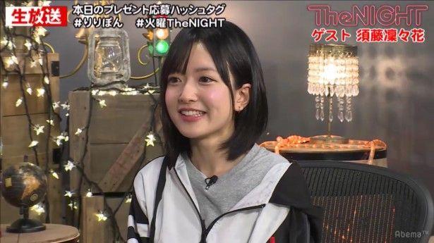 【芸能】元NMB48・須藤凜々花「アイドルとしての人生はいいことしかなかった」