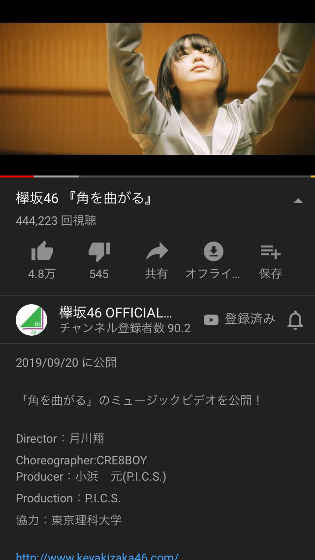 【悲報】平手友梨奈さんのソロMVが日向坂3rdの高評価数を公開半日でブチ抜く【Youtube】