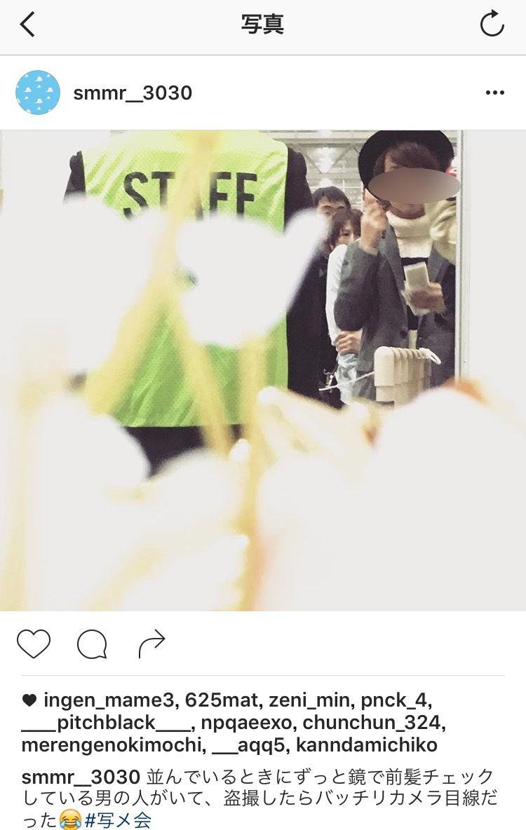 【インスタ裏垢騒動】HKT48メンバーが写メ会に来たオタクを盗撮→裏垢で嘲笑していた模様…