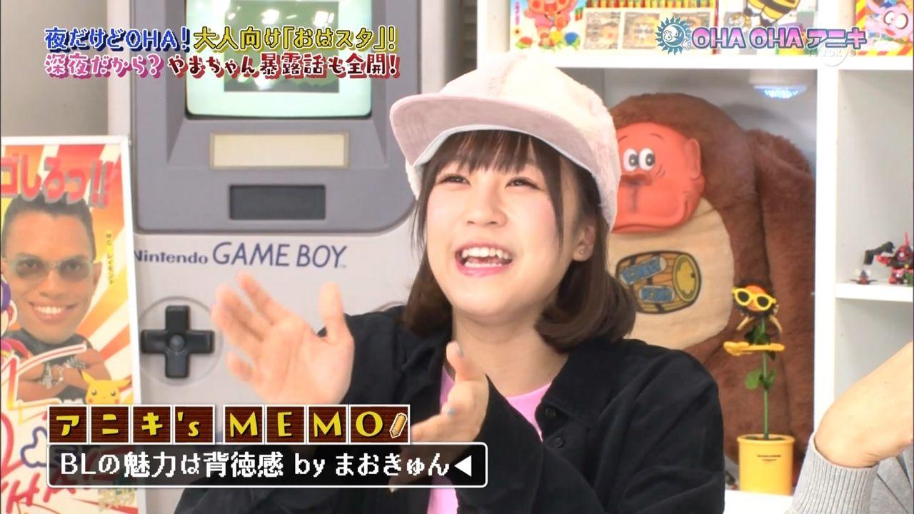 【NMB48】三田麻央の実写「銀魂2」の感想、キモすぎるwwwwww
