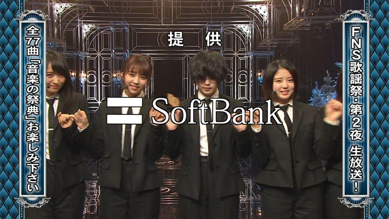 【定期】FNS歌謡祭 第2夜の平手友梨奈が放送事故