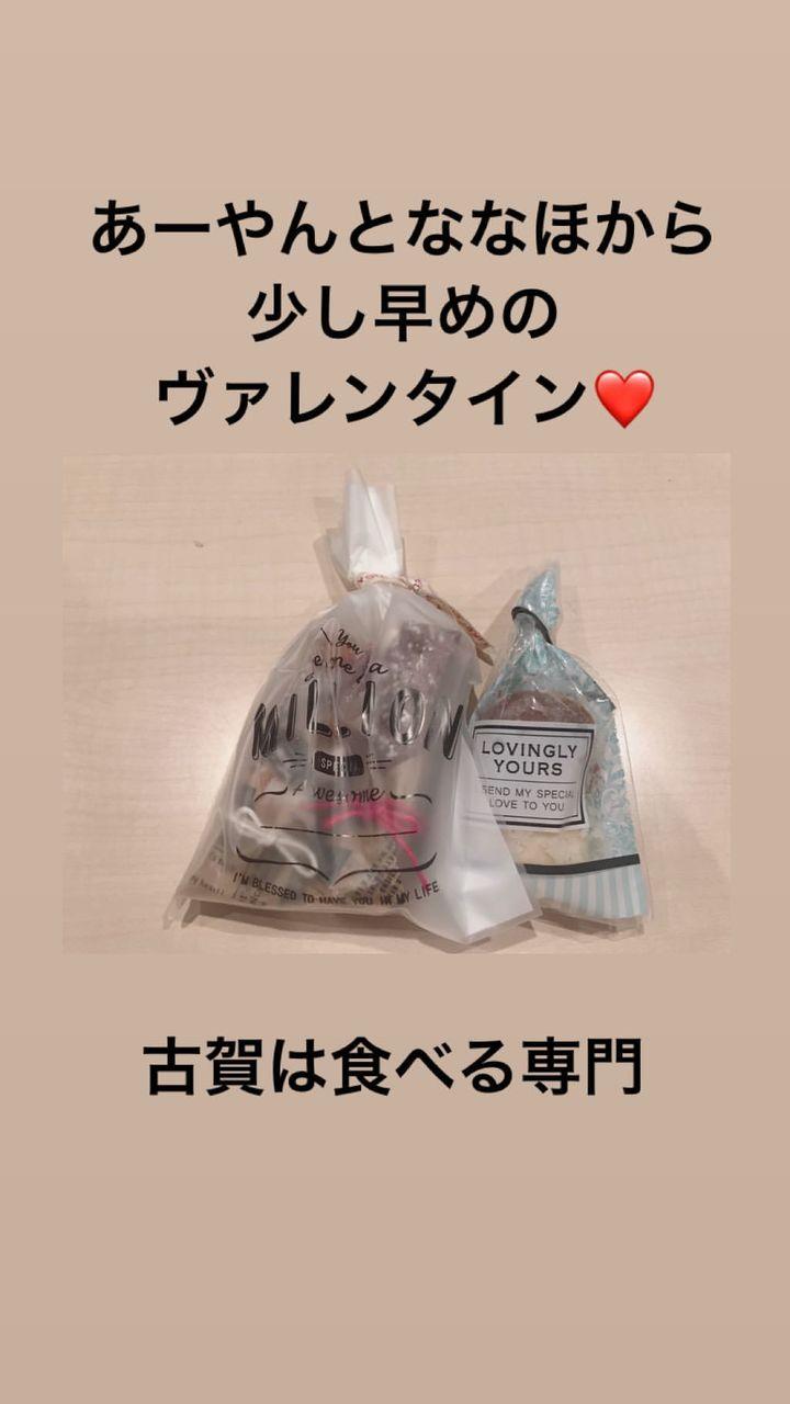 【NMB48】バレンタインの配布始まる。【チョコ、ドラ焼き etc】