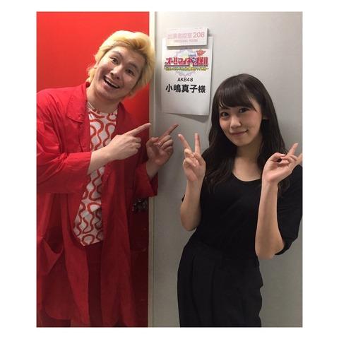 【AKB48】小嶋真子がオー!!マイ神様!!出演で芸能人の仲間入りキタ━━━━(゚∀゚)━━━━!!