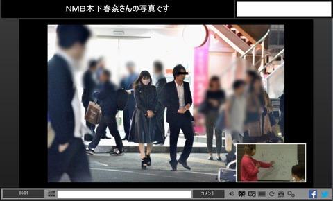 【悲報】交際発覚で卒業した元NMB48メンバー、男に捨てられるwwwwwww