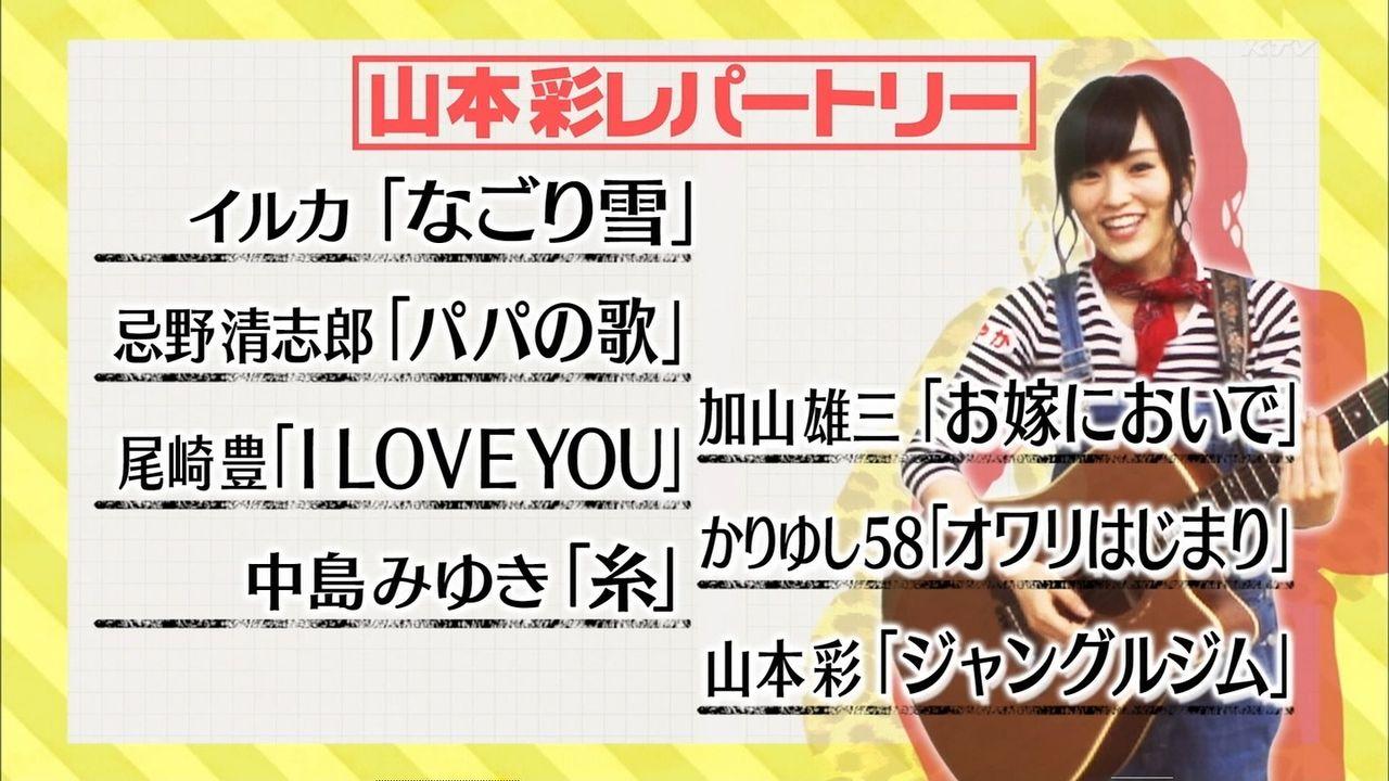 中島みゆきの超名曲「糸」は誰が唄ってるバージョンが好き?