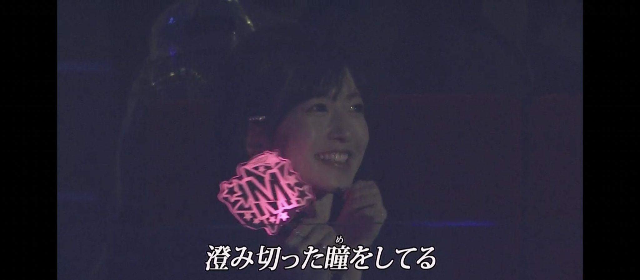 【太田夢莉卒業コンサート】須藤凜々花キタ━━━━━━(゚∀゚)━━━━━━!!