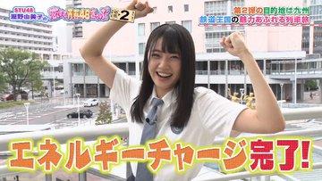 【STU48】瀧野由美子さん、美人過ぎる