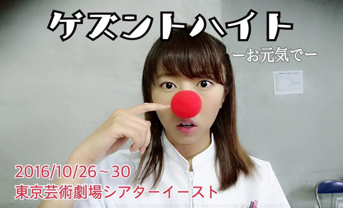 【快挙】AKB48中村麻里子、ナンパされる
