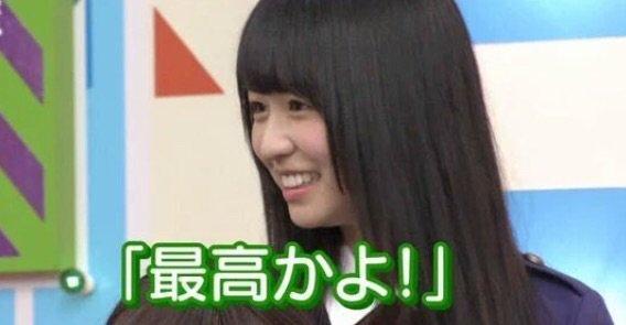"""【速報】HKT48新曲タイトルが長濱ねるの""""最高かよ""""wwww"""