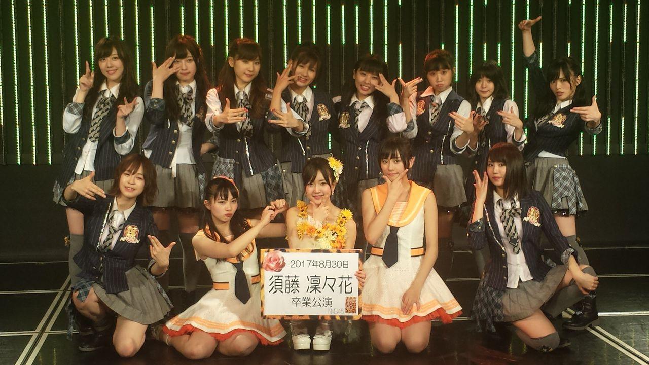 【NMB48】須藤凜々花卒業公演後のメンバーのツイートなどまとめ