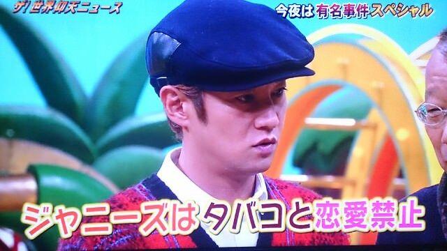 【悲報】文春砲Liveのヒント公開でアイドルファン悶絶必至な件・・・