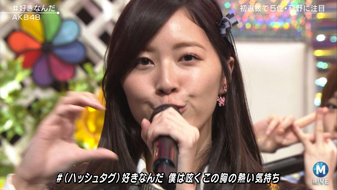 【AKB48】「#好きなんだ」って思ったより話題にならなかったな