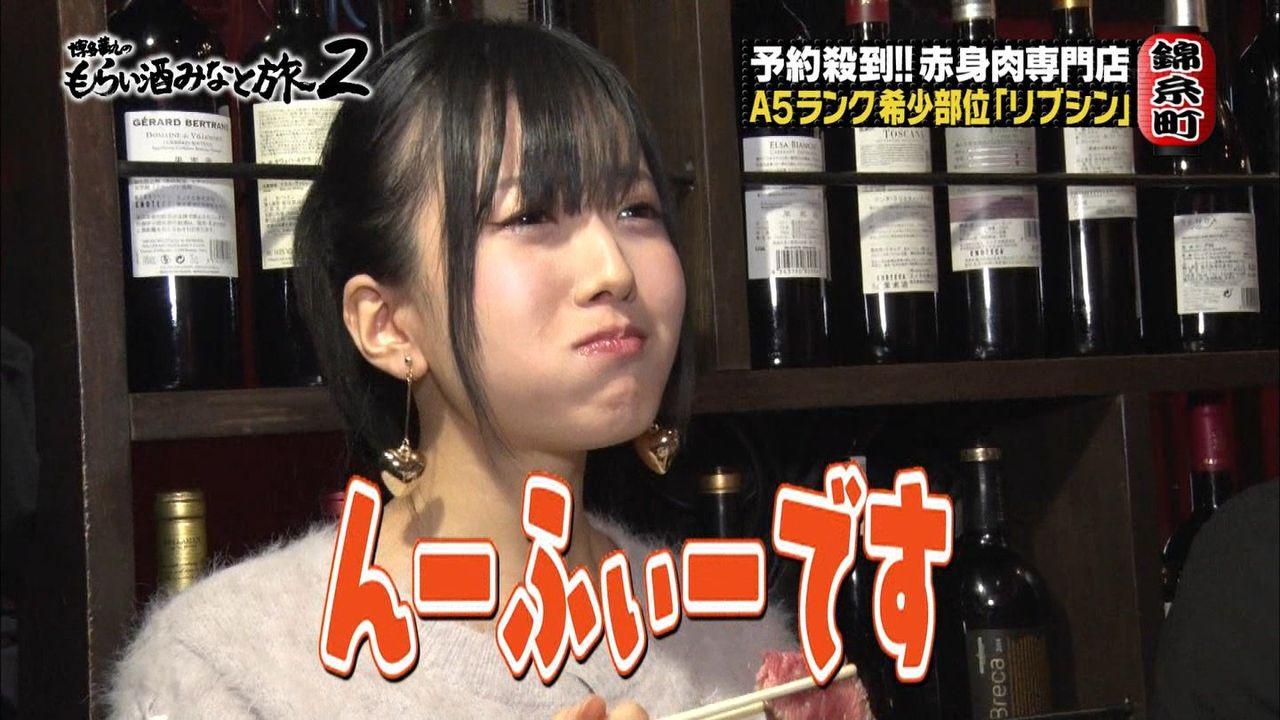 須藤凜々花「矢口真里さんは師匠っす」