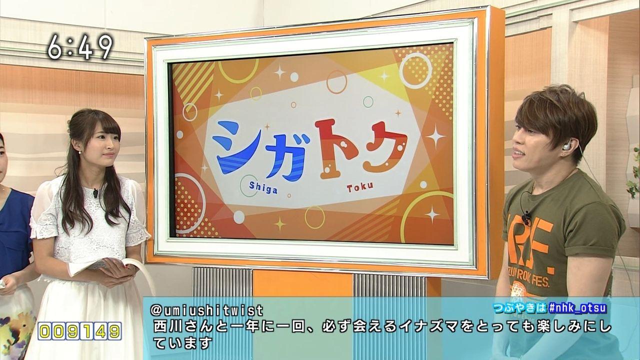 元NMB48村上文香、イナズマロックフェス主催者の西川貴教のインタビューキタ━━━━(゚∀゚)━━━━!!