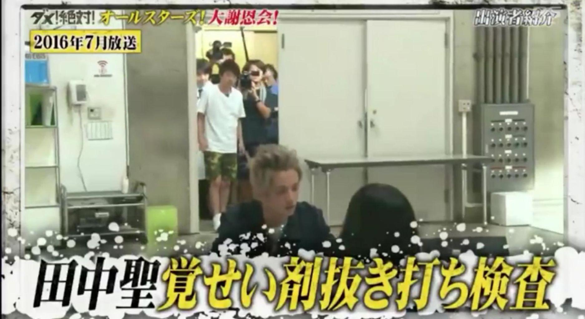 【芸能】元KAT-TUNの田中聖、大麻所持の疑いで逮捕