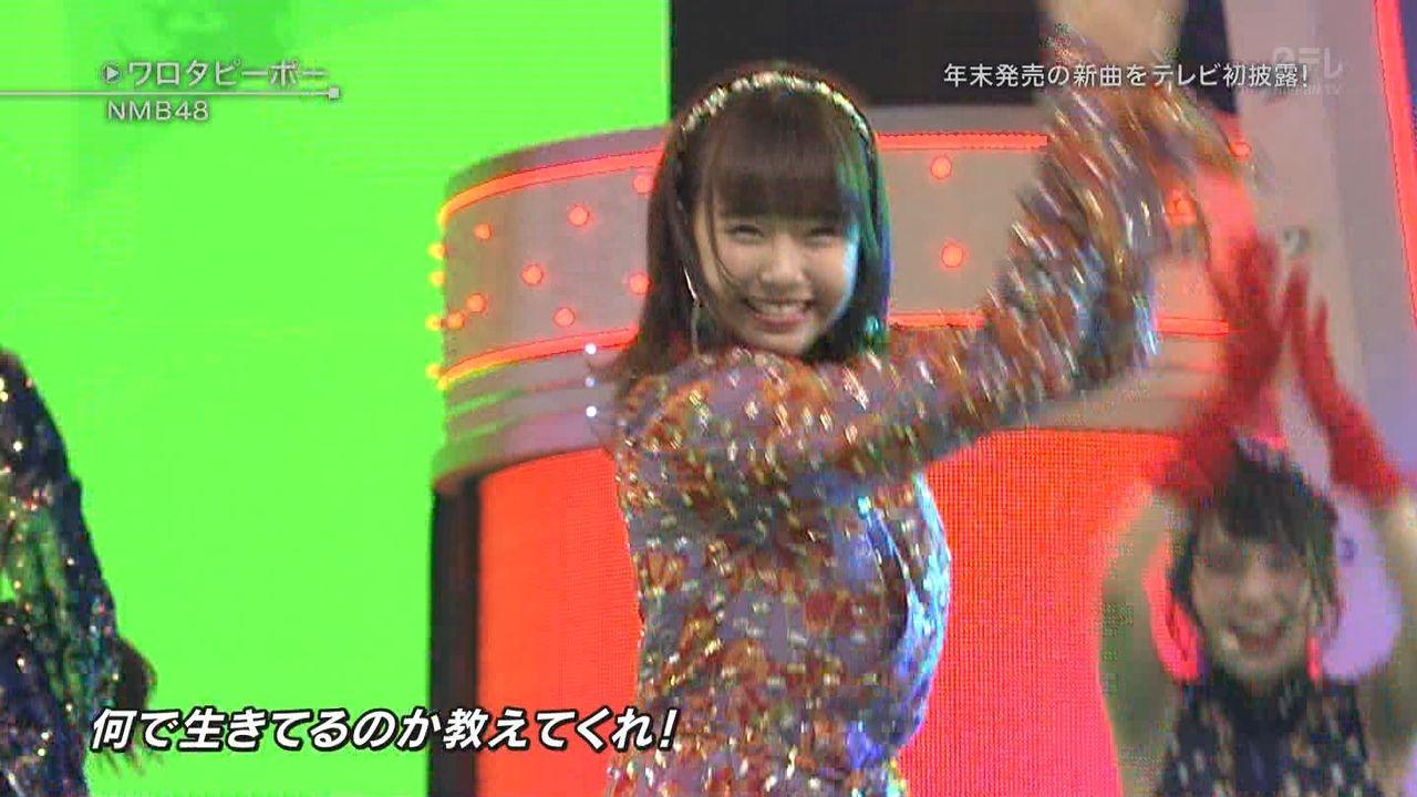 【NMB48】ワロタピーポーの歌詞wwwwwwwwwwwwwwww
