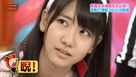 【AKB48】柏木由紀のインスタグラム裏垢健全過ぎワロタwwwwwwwww