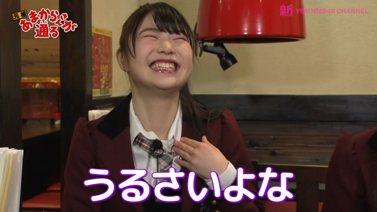 【NMB48】研究生・出口結菜ちゃんの情報下さい