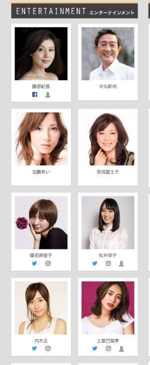 【速報】元NMB48 内木志が大手事務所に移籍キタ━━━━(゚∀゚)━━━━!!