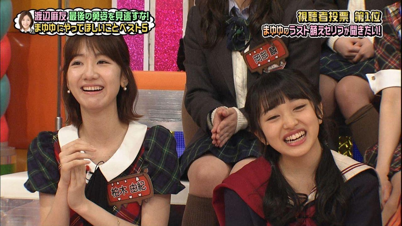 【悲報】AKB48のエース・向井地美音の完売表