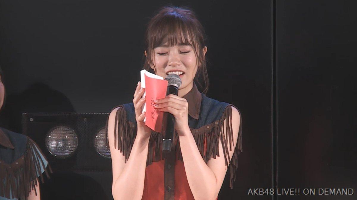 【速報】飯野雅が卒業発表。最終活動は11月18日握手会→ネットの反応