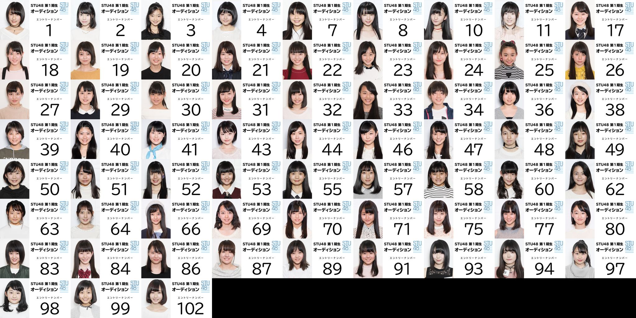 【悲報】STU48、66番に続いて51番も辞退