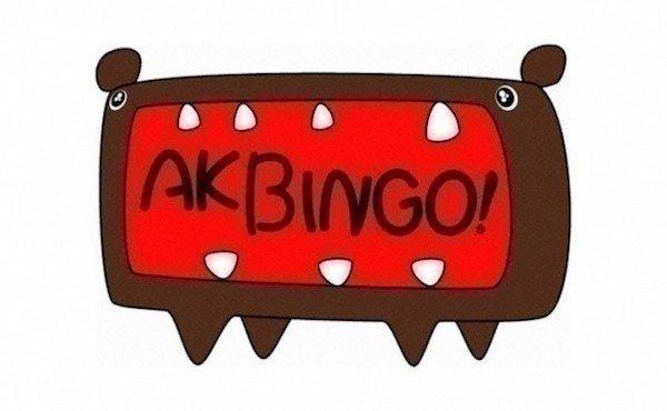 AKBINGO終わった、愛知死ね!!!