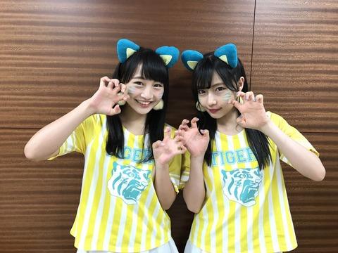 【阪神】TORACOデーに劇的サヨナラ勝利キタ━━━━(゚∀゚)━━━━!!