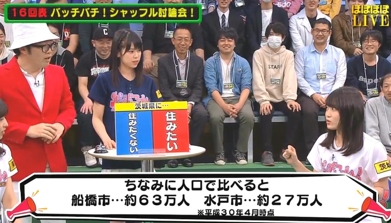 【AKB48】岡部麟「茨城は千葉には勝ってる」
