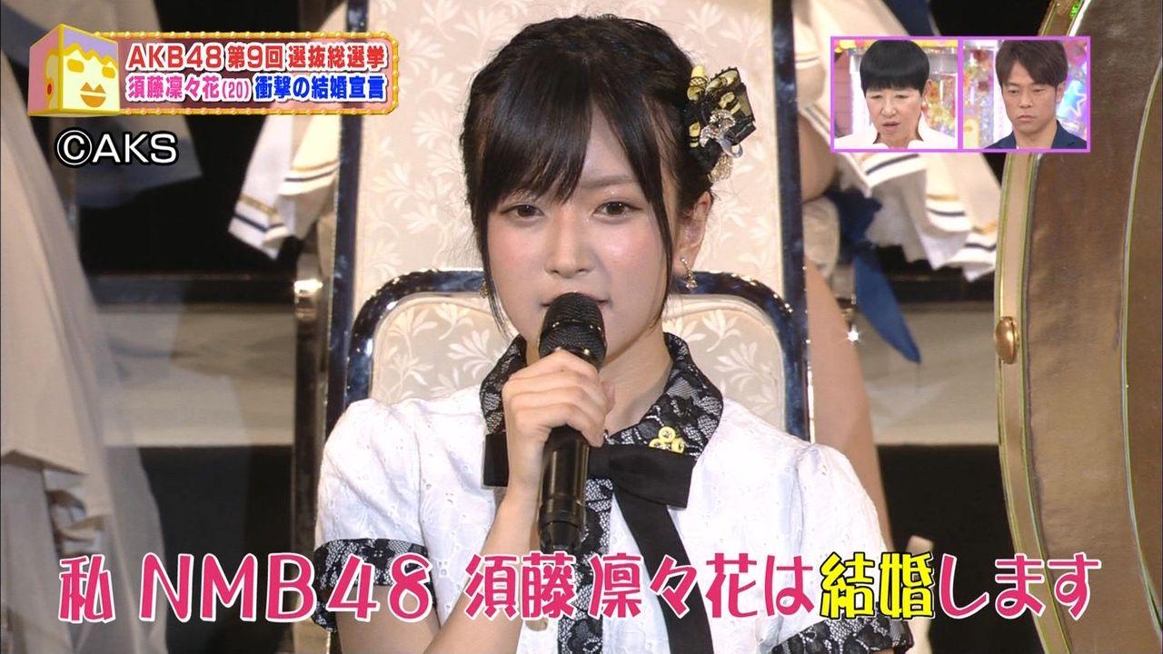 【大統領】有吉が須藤凜々花・大島優子の件についてラジオでコメント