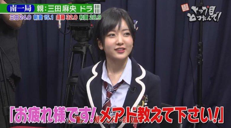 【AKB48 / NMB48】須藤がスキャンダルこじまこに言いそうなことwww