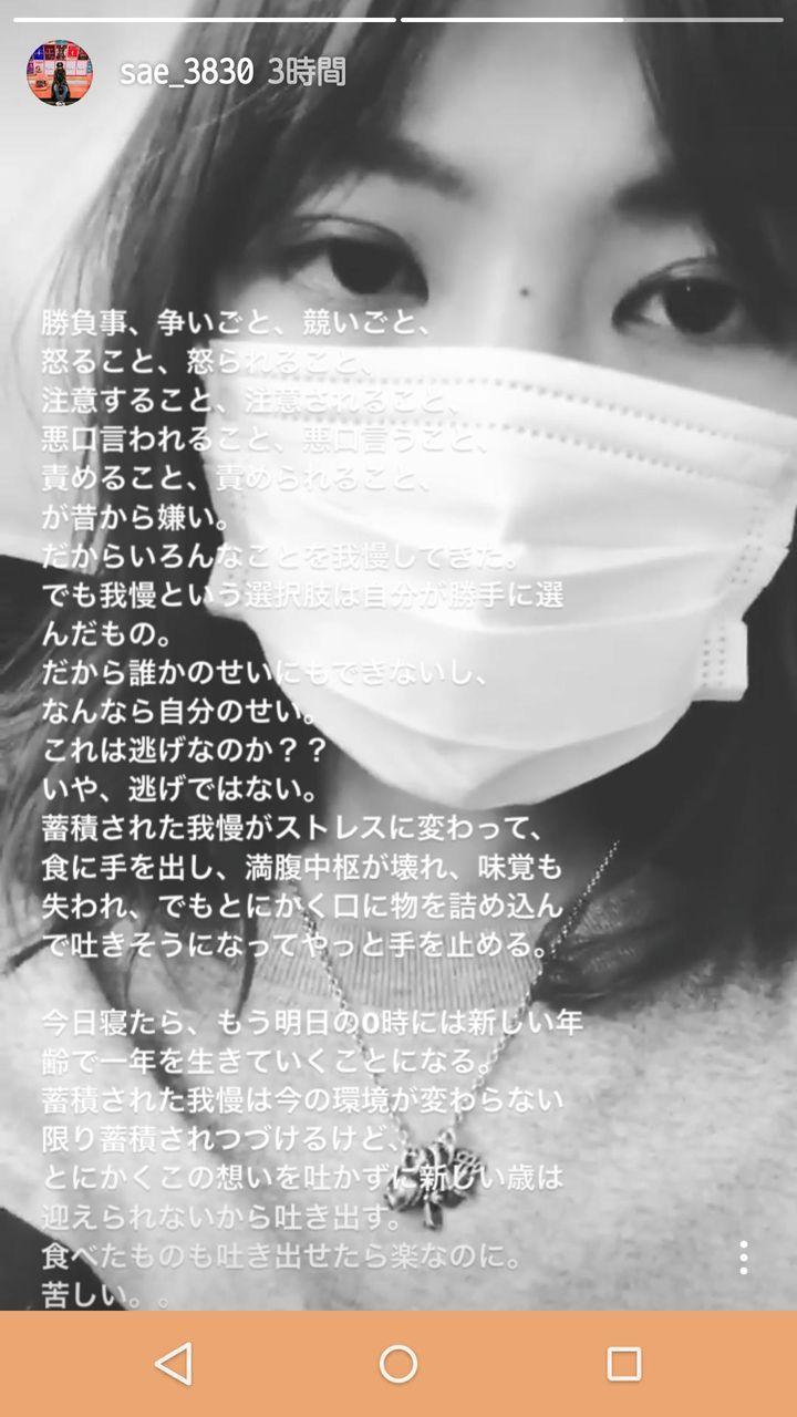 【悲報】元AKB48宮澤佐江さん、病む