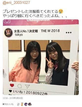 【悲報】AKB48 千葉恵里さんヲタ繋がりで終了。