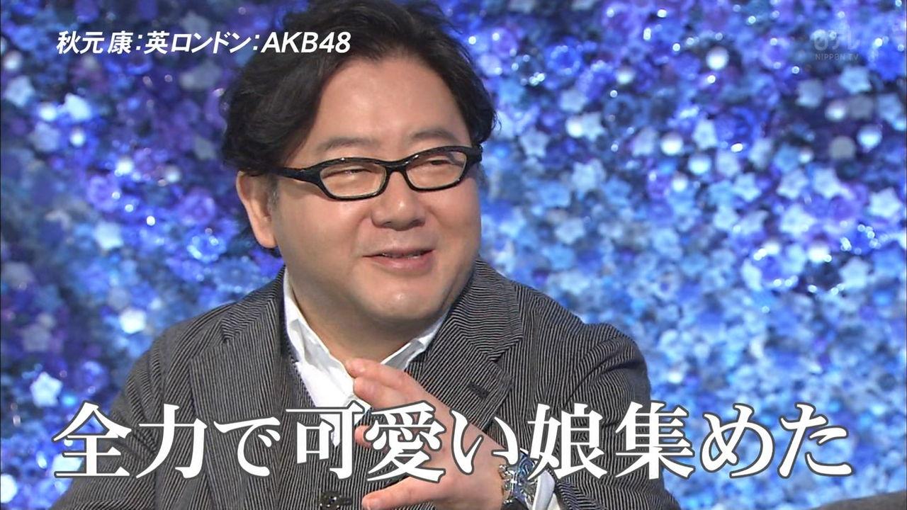 【朗報】秋元康「川栄李奈は凄い奴になると思っていた」