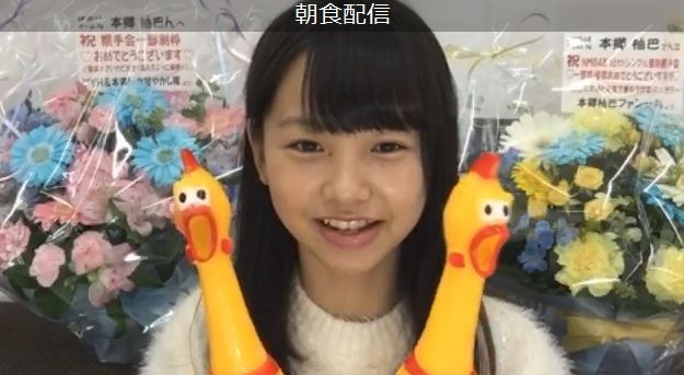 "【SHOWROOM】本郷柚巴のおもちゃの名前が""なる""と""ななみ""wwww"
