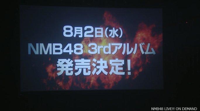 NMB48 3rdアルバムリード曲『まさかシンガポール』初披露キタ━━━━(゚∀゚)━━━━!!ふぅちゃんの序列wwww