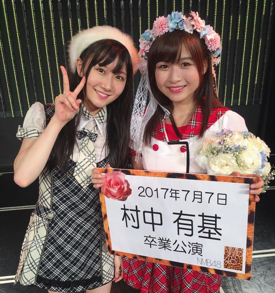 【定期】NMB48矢倉楓子がやっぱり卒業するという風潮
