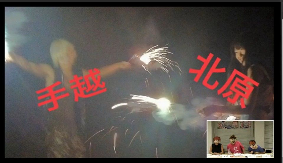 【文春】元AKB48大島優子,宮澤佐江,北原里英がジャニーズ手越祐也らとスクープを撮られていた模様…