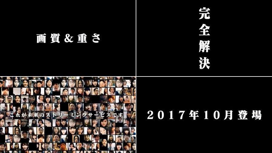 【朗報?】ニコニコ動画、全てが3年以内に変わる大型アップデート発表キタ━━━━(゚∀゚)━━━━!!
