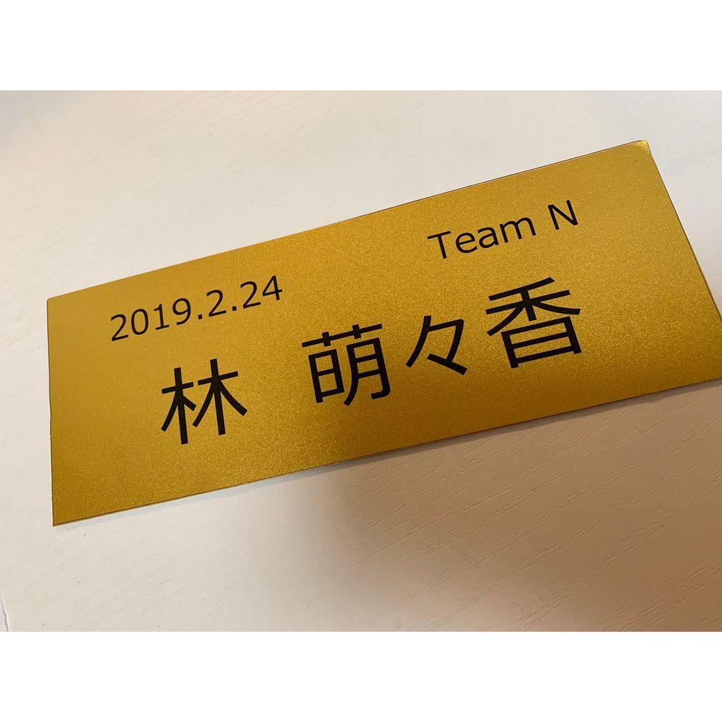 【NMB48】林萌々香卒業公演、集合写真・メンバーの反応など