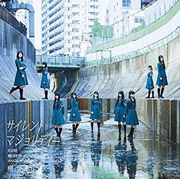 欅坂46のサイレントマジョリティーが有料配信でプラチナ認定。AKB48以外の48・46系では初