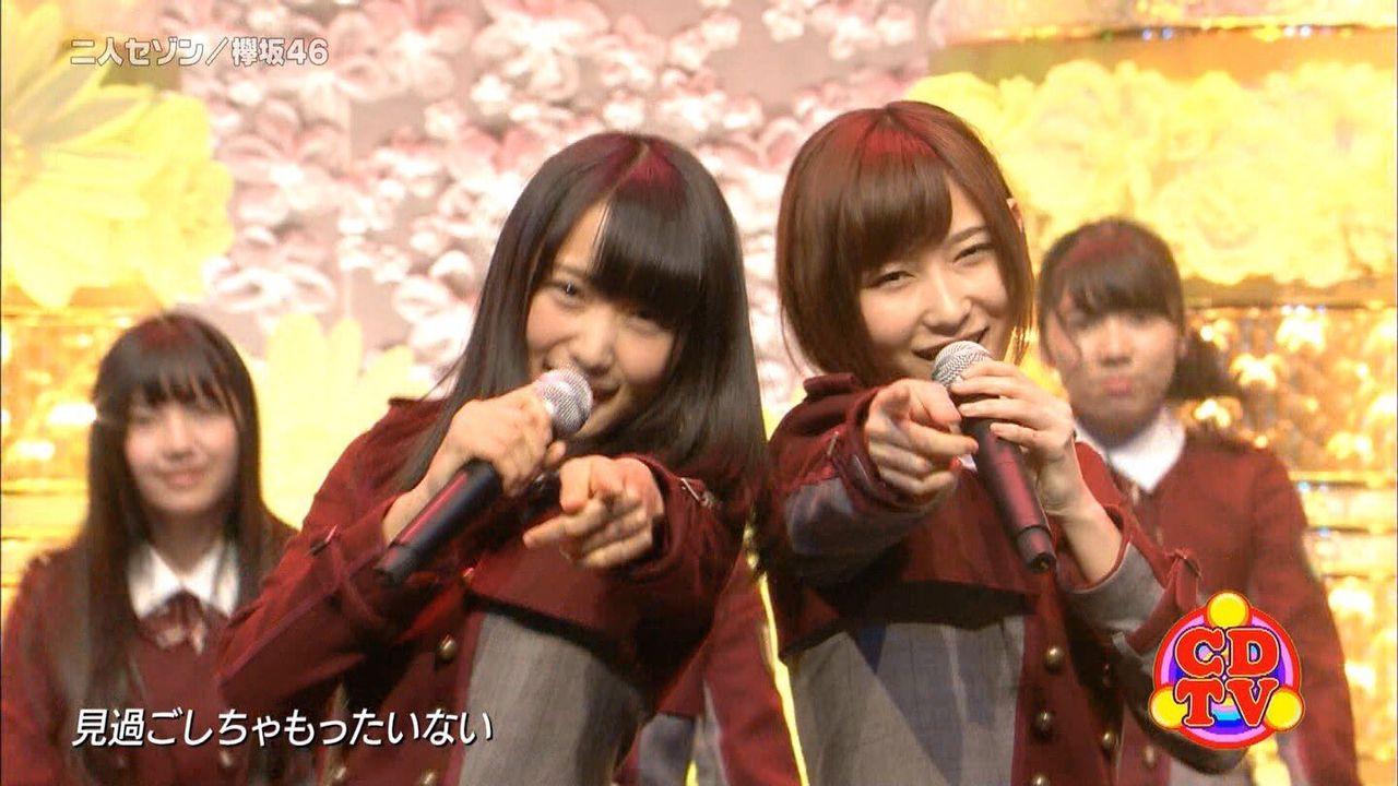 【画像】欅坂46の『二人セゾン』ダンスGIFが面白いwwwwwwwwww