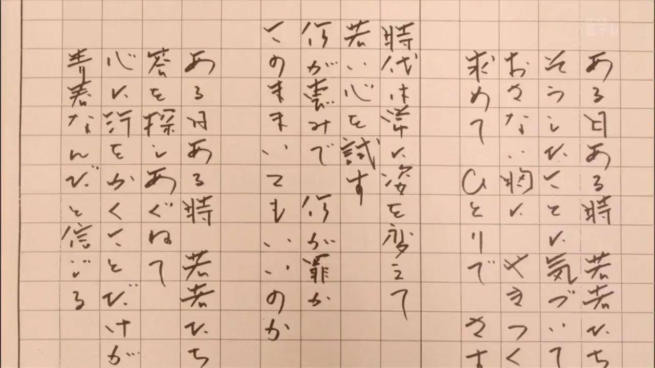 【山本彩】「