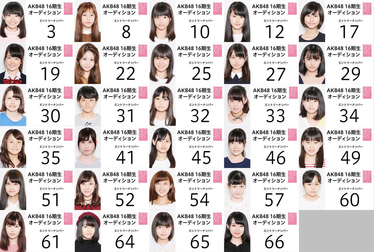 【速報】AKB48、16期生オーディション SHOWROOM キタ━━━━(゚∀゚)━━━━!!【画像】